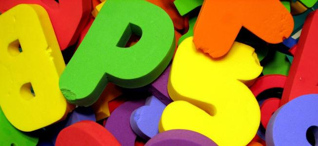 Foam Alphabets